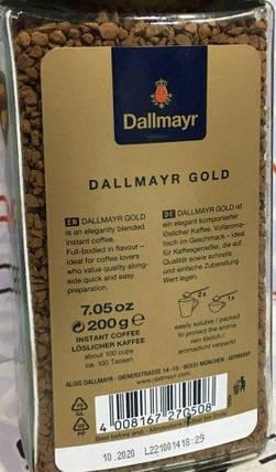 Кофе растворимый Dallmayr Gold 200г Германия, фото 2