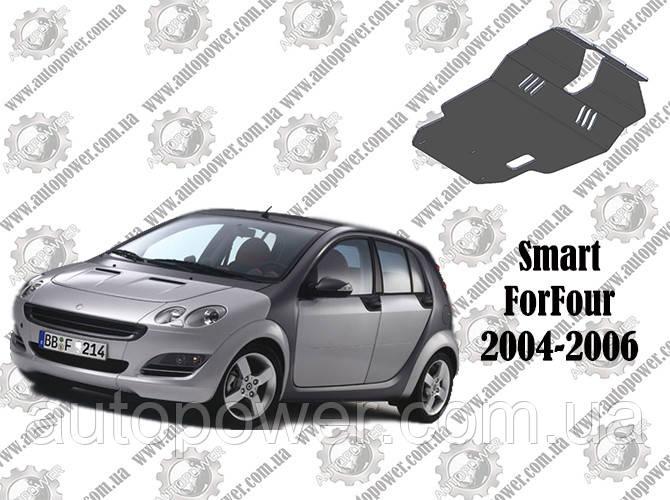 Защита на Smart Forfour АКПП V-1.1/1.3/1.5 2004-2006