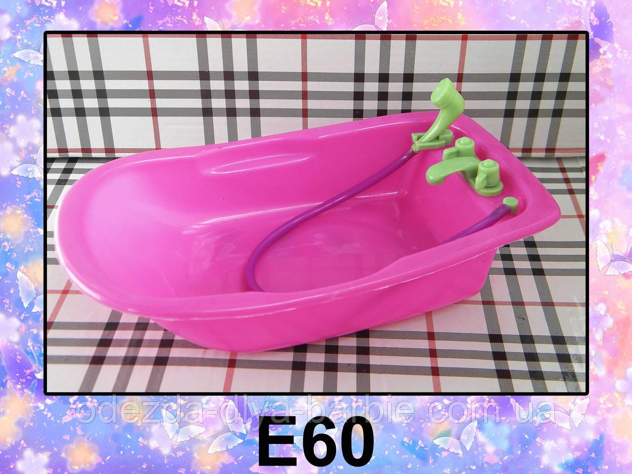 Ванночка для Еви и Келли