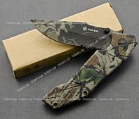 Складной нож Тотем C081GG + документы