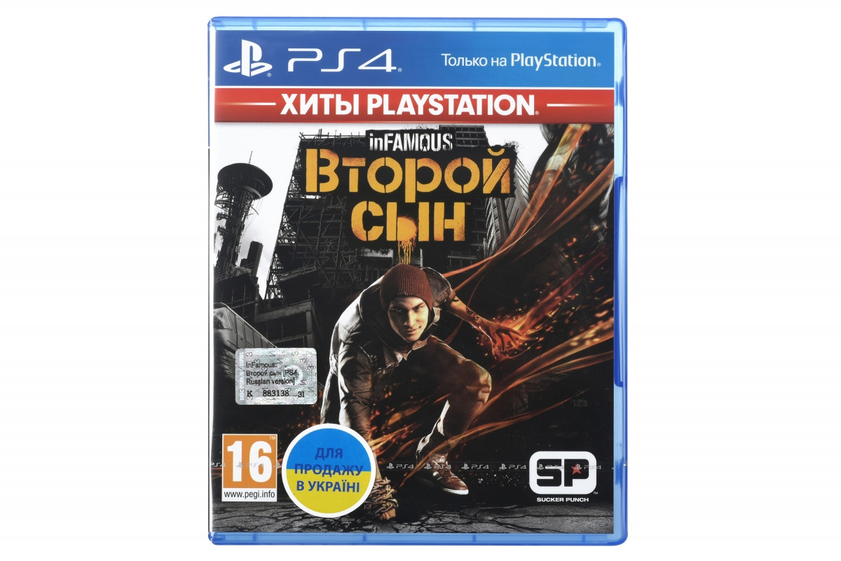 Диск PlayStation 4 Sony InFamous: Другий син [PS4, Russian version] Blu-ray диск
