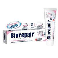 Зубна паста Biorepair 75мл