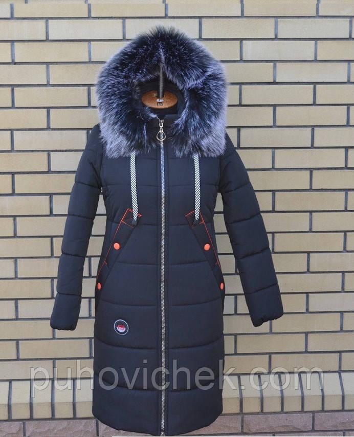 Модная женская куртка пуховик с мехом