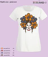 Детская футболка для вышивки бисером ФДД 2