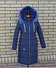 Женское зимнее пальто пуховик с мехом большого размера, фото 3
