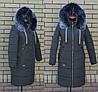 Женское зимнее пальто пуховик с мехом большого размера, фото 5