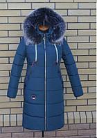 Женское зимнее пальто пуховик с мехом большого размера