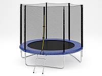 Батут JUST FUN диаметром 252см (8ft) для детей спортивный с внешней сеткой и лестницей
