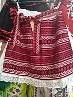 Этно юбка на девочку Гуцулка, фото 1
