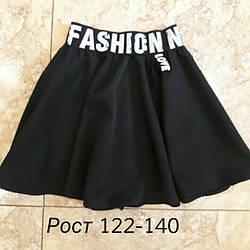 Школьная юбочка с буквами для девочки подростка