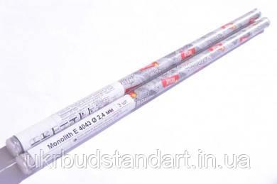 Електроди з алюмінію Е4043 ТМ MONOLITH ф 2.4 мм (міні-тубус 3 шт) (для зварювання алюмінію)