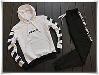 Молодежный спортивный костюм Off White №2 (черные брюки, светлая кофта), фото 1