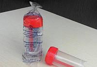Контейнер лабораторный пластиковый нестерильный Polix 25 мл для кала 1 (шт / пач)