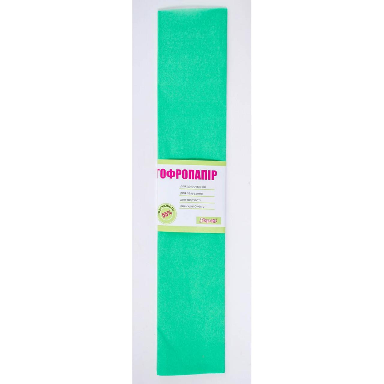 Бумага гофрированная ярко-зеленая 55% (50см*200см)