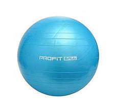 Мяч для фитнеса - 75 см M 0277 U/R (4 цвета)