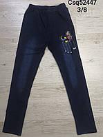 Лосины с имитацией джинсы для девочек Seagull оптом, 3-8 лет.