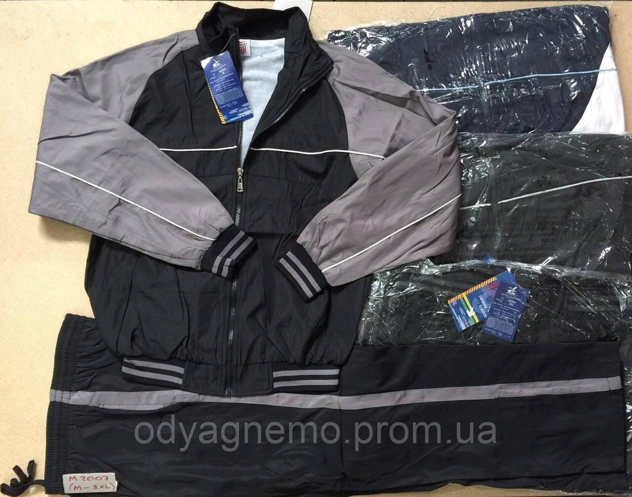 Спортивный костюм - двойка для мальчиков Aoles оптом, M-XXXL pp.