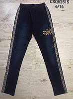 Лосины с имитацией джинсы для девочек Seagull оптом, 6-16 лет., фото 1