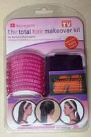 Hairagami Total Hair Makeover Kit - набор заколок