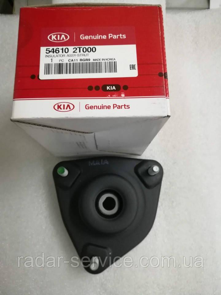 Опора амортизатора переднего киа Спортейдж 3, KIA Sportage 2010-15 SL, 546102t000