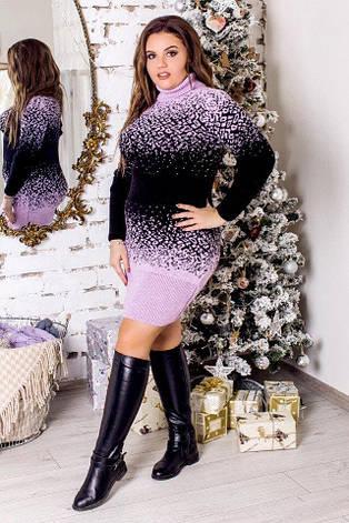 В'язане плаття великих розмірів бузкове, фото 2
