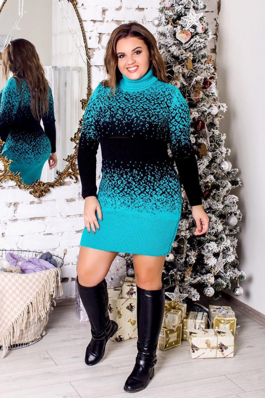 Вязаное платье женское бирюзовое