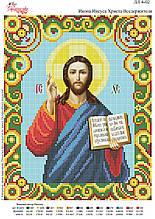 Ікона Ісуса Хреста Вседержителя