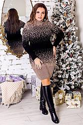 Вязаное теплое платье больших размеров шоколад