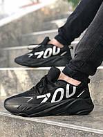 Мужские кроссовки adidas yeezy 700 black (Адидас Изи 700), фото 1