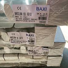 Алюминиевые радиаторы BAXI от интернет-магазина теплодом.укр 098 0 388 388; 095 15 14 003 @ теплодом.укр