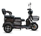 Трехколесный  скутер для инвалидов Бычок, фото 9