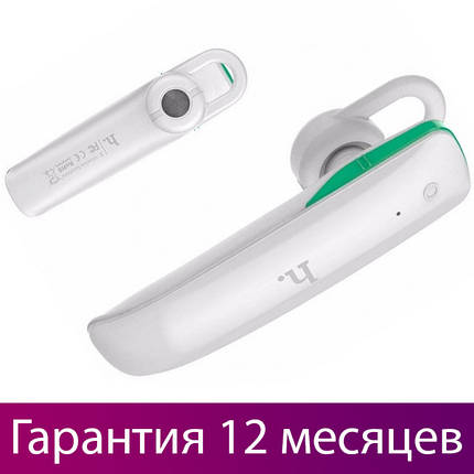 Bluetooth гарнитура для водителя Hoco E1 White, блютуз гарнитура хендс фри, hands free для авто, фото 2