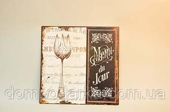 Картина из металла с изображением столовых приборов