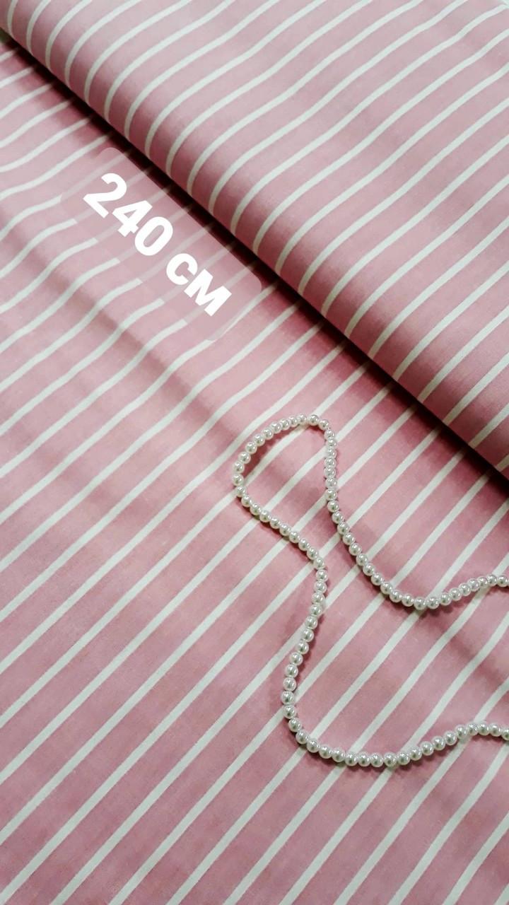 """Ранфорс 240 см """" Розовая полоска"""""""