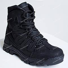 Тактические Ботинки Демисезонные Hunter Black