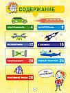 Инфографика. Энциклопедия современного транспорта., фото 3