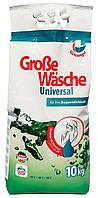 Стиральный порошок универсальный Grosse Wasche, 10 кг(мешок)