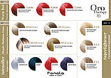 5.2 - Светло-коричневый фиолетовый Безаммиачная крем-краска для волос Fanola Oro Therapy Color Keratin , фото 4