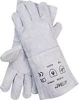 Перчатки сварщика NITRAS 20435