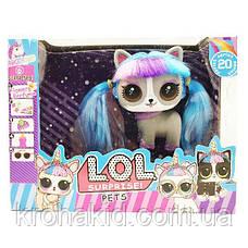 Игровой набор питомец Лол LOL pets с волосами 3 вида 11804 - аналог, фото 2