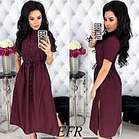 Женское летнее платье розовое голубое чёрное бордовое С-М Л-ХЛ