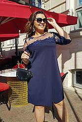 Коктейльное платье 04075