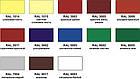 Профнастил цветной-ПС- 10 .045мм, фото 2