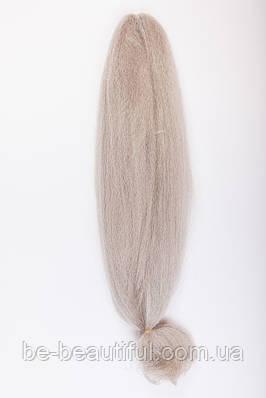 Канекалон №2.Длина 150 см,цвет пепельный
