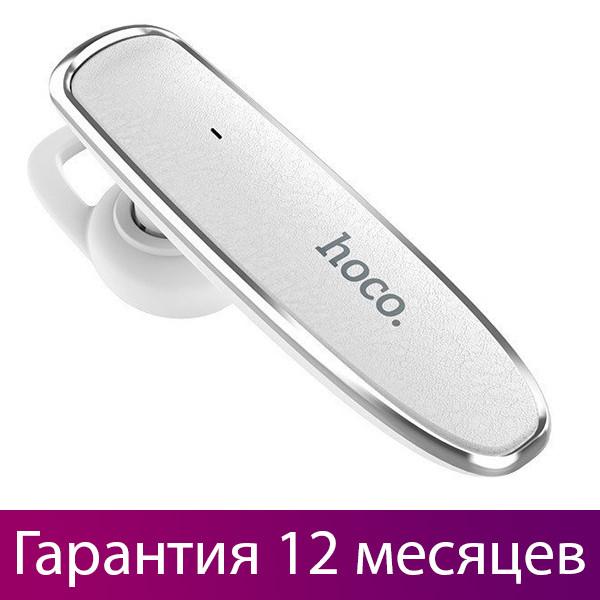 Bluetooth гарнитура для водителя Hoco E29 White, блютуз гарнитура хендс фри, hands free для авто