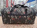 29*55 Спортивная дорожная Камуфляж сумка найк nike большое Дорожная Спортивная сумка только оптом, фото 2