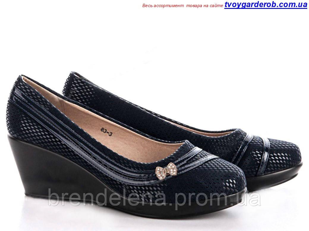 Женские туфли на танкетке р. (36-40)
