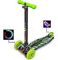 Детский самокат Best ScooTer MAXI Все колеса светятся Трубка руля алюминиевая Гарантия!!!