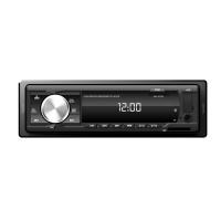 АвтоРесиверCD/MP3 ERGO AR-101W (белая подсветка)