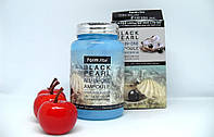 Ампульная сыворотка Farm Stay Black Pearl All-In One